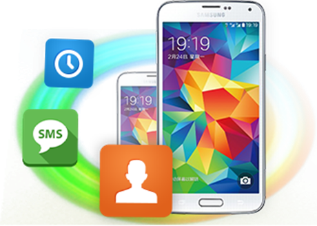 How to Recover Lost or Deleted Text Messages from Samsung Galaxy