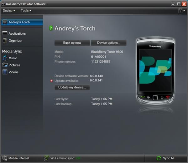 blackberry to samsung galaxy transfer